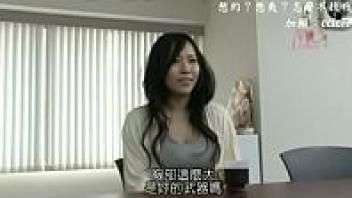 เย็ดไซด์ไลน์ เย็ดแรง เงี่ยนหี หนังโป๊เจแปน หนังโป๊ญี่ปุ่น