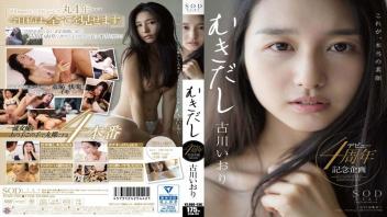 หนังโป๊ญี่ปุ่นออนไลน์ หนังโป๊ซับไทย หนังโป๊avญี่ปุ่น หนังเอ๊กซ์ญี่ปุ่น หนังเอวี