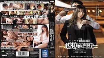 เย็ดสายลับ เย็ดญี่ปุ่น หี หนังโป๊ฟรี หนังเอวีซับไทย