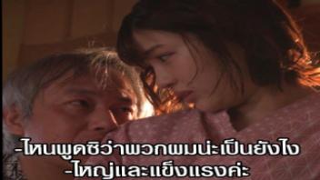 เอวีซับไทย หนังโป๊ซับไทย หนังเอ๊กซ์ญี่ปุ่น หนังxญี่ปุ่นฟรี หนังxญี่ปุ่นบรรยายไทย