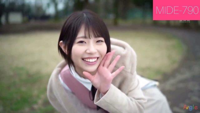 Aoi Ibuki